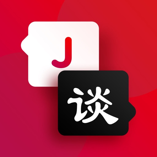 MyJuno- Group chat translation