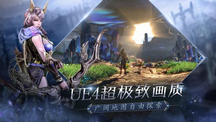 圣剑战神 - 大型暗黑魔幻动作手游! screenshot-3