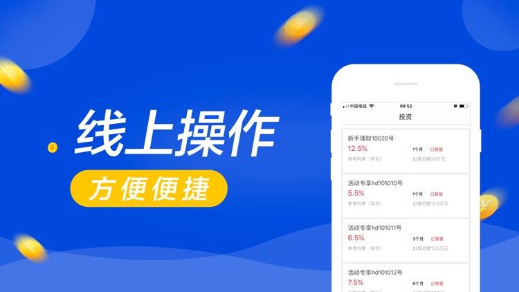 飞贷-智能精选产品推荐平台