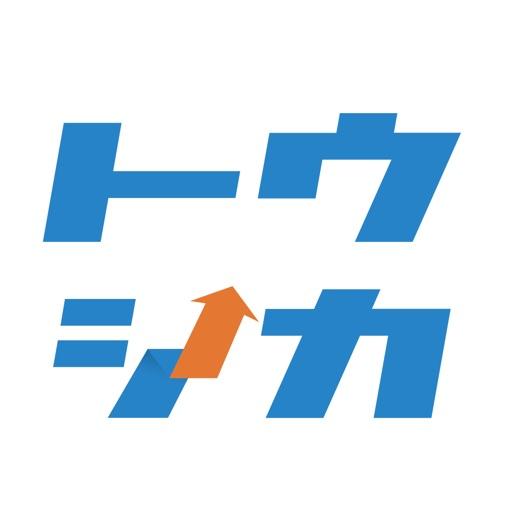 投資入門アプリ【トウシカ】