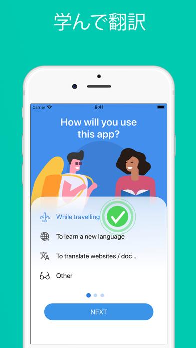 Talk & Translate ScreenShot8