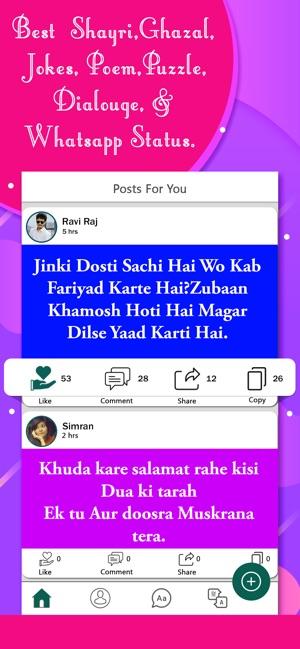 Status For Whatsapp New Im App Store