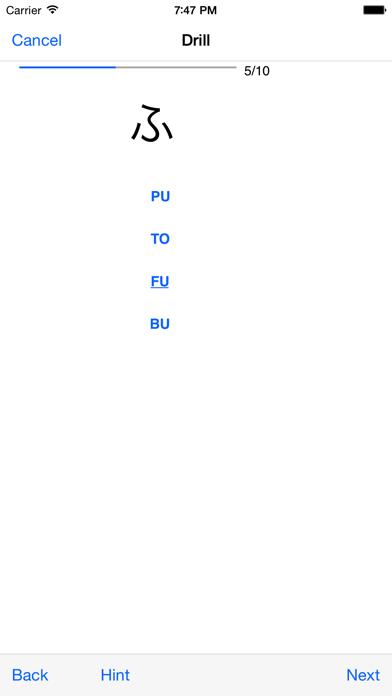 JiShop Plusのおすすめ画像4