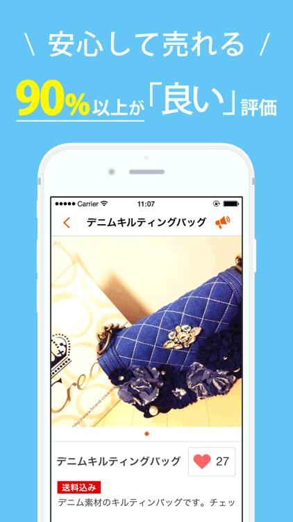 フリマjp-かんたん出品フリマアプリ