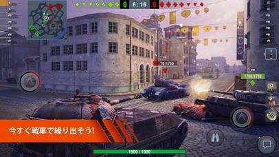 World of Tanks Blitzのおすすめ画像5