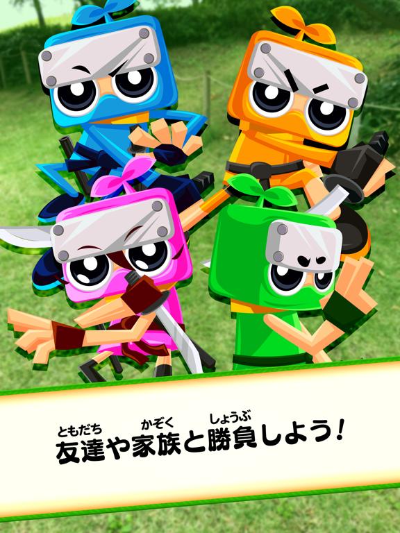 算数忍者AR〜対戦!箱かぞえの巻〜のおすすめ画像5