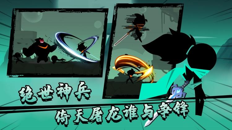 功夫王者-功夫特牛称霸江湖 screenshot-3