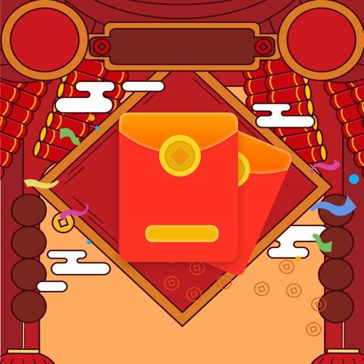 欢乐红包-鼠年专属