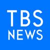 TBSニュース - テレビ動画で見るニュー...