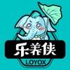 乐养侠-康养旅居旅行生活平台