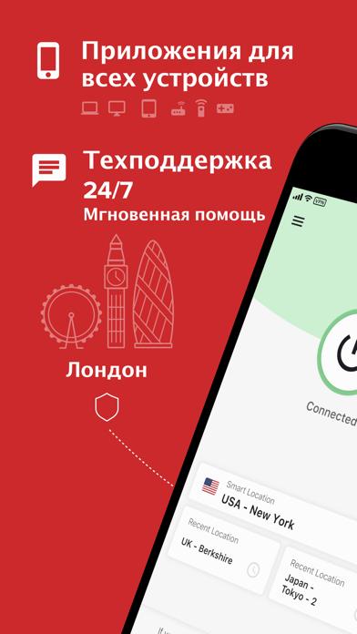 Screenshot for ExpressVPN: VPN Proxy для WiFi in Russian Federation App Store
