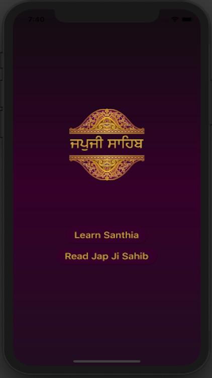Japji Sahib Santhia