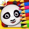 森 - ぬりえ動物 - 子供のためのゲーム - iPhoneアプリ