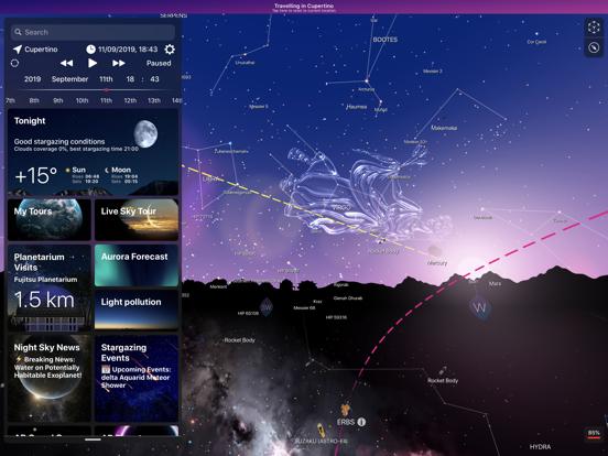 The Night Sky screenshot