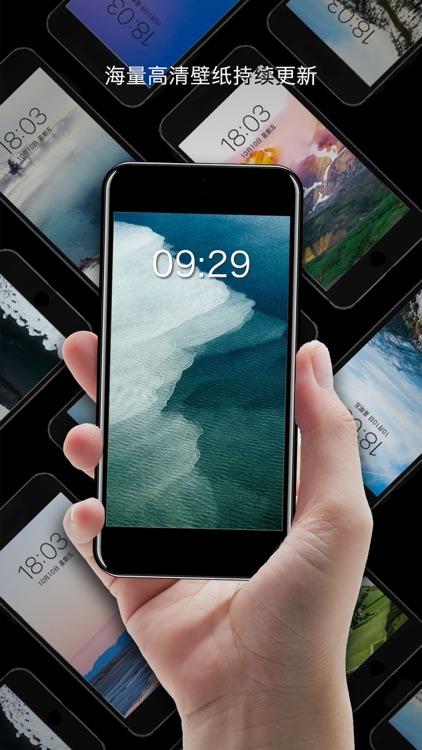 X动态壁纸 - 手机主题桌面锁屏墙纸 screenshot-4
