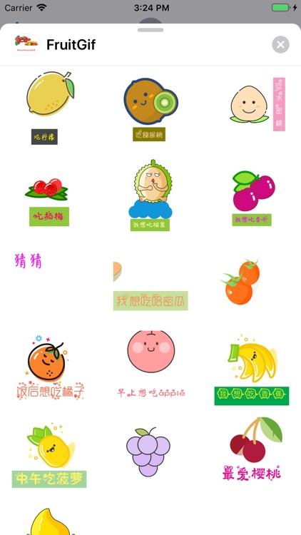 ShuiGuoGifAF screenshot-3