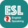 Basic English - ESL Course Reviews