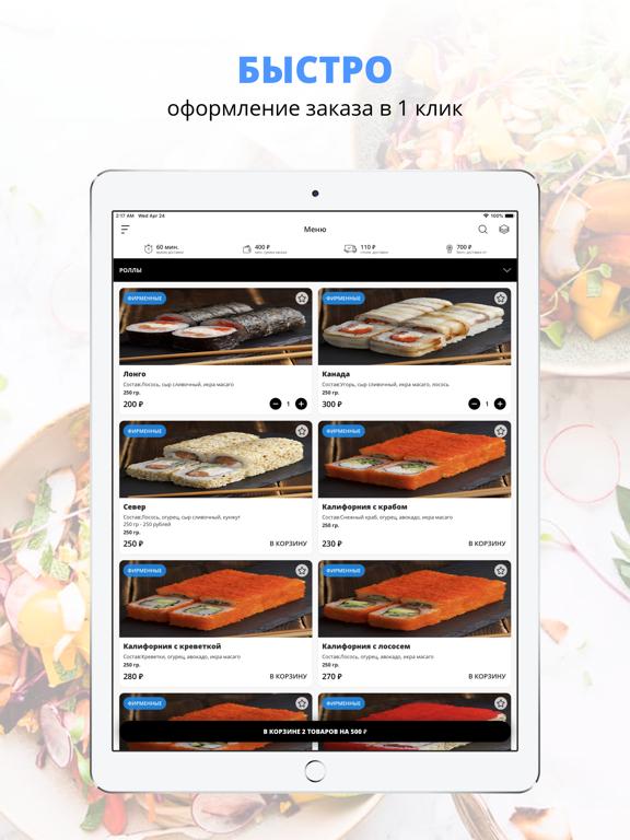 Halal Food | Набережные челны screenshot 4