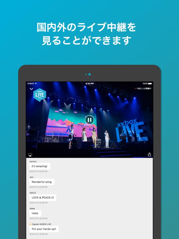 KKBOX-音楽のダウンロードアプリのおすすめ画像4