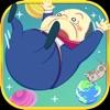 星のおちさん。 - iPhoneアプリ