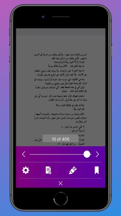 Ketabchinlib screenshot-3