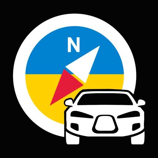 CityGuide Украина навигатор