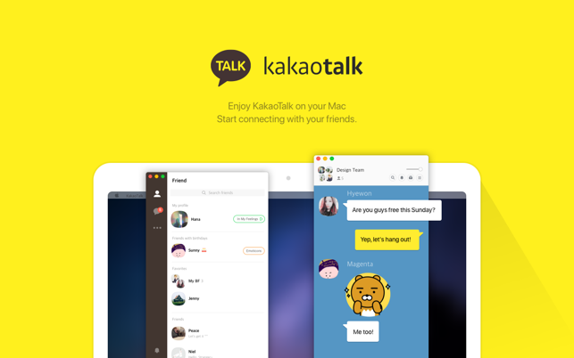 kakaotalk pc sign up