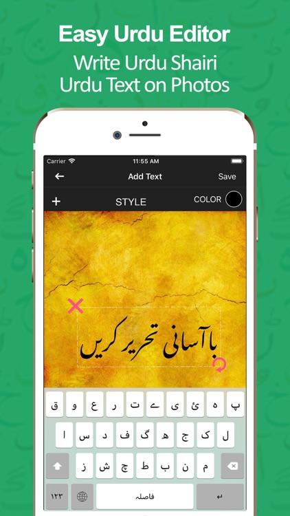 Easy Urdu Keyboard screenshot-7