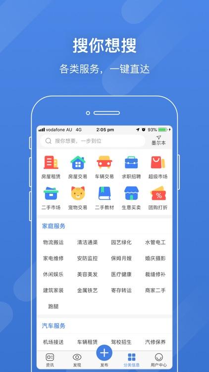 生活资讯_手机亿忆-华人资讯及生活服务平台 by YEEYI GROUP
