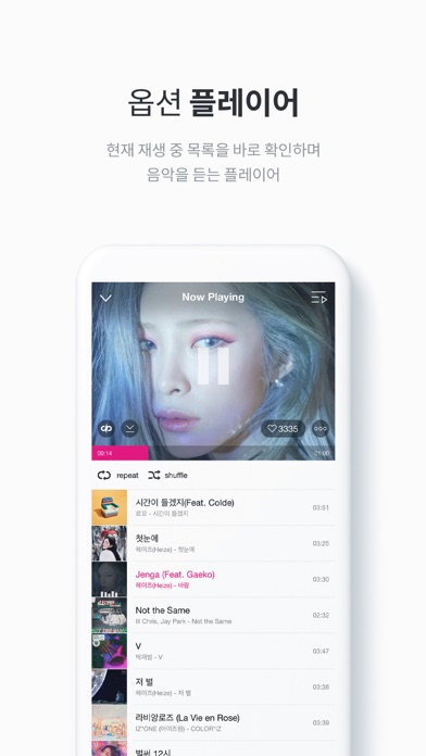 엠넷(Mnet) for Windows