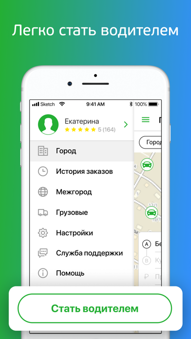 Screenshot for inDriver: выгоднее, чем такси in Russian Federation App Store
