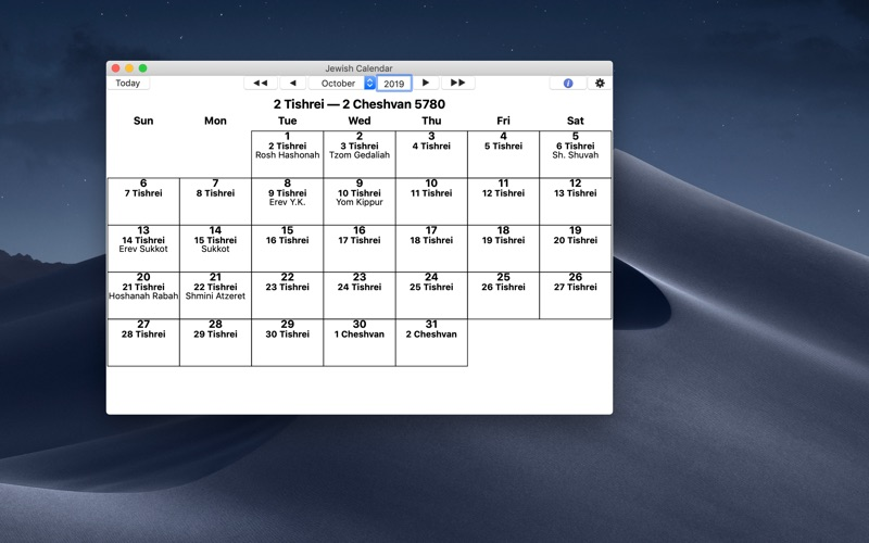 Jewish Calendar Screenshot