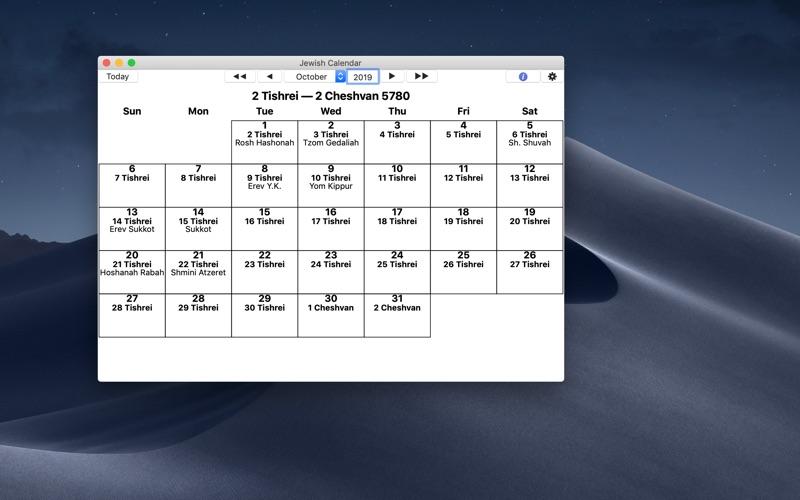 Jewish Calendar Screenshot