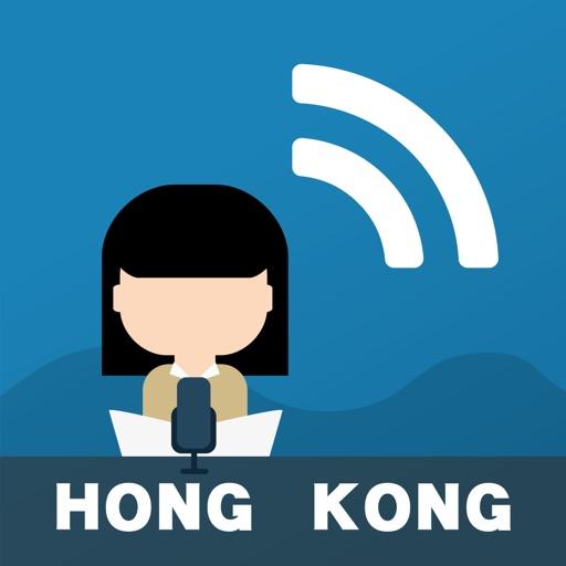 香港新聞 RSS 自動閲讀器 - 香港早晨 iOS App