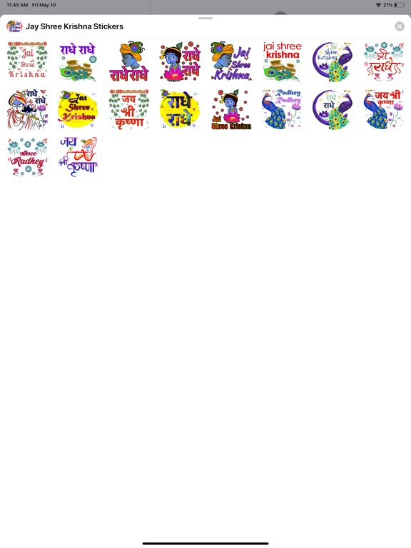 Jay Shree Krishna Stickers screenshot 4