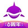 聚鲨环球精选-全球电视购物平台