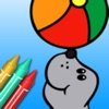 Coloring Book Baby Animals