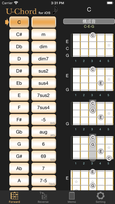 U-Chord ScreenShot2