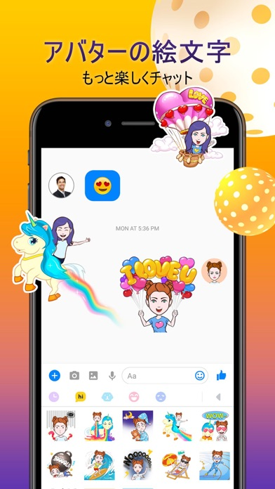 Avatar Keyboard-Themes, Emojisのおすすめ画像5