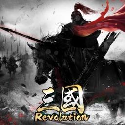 三國:Revolution