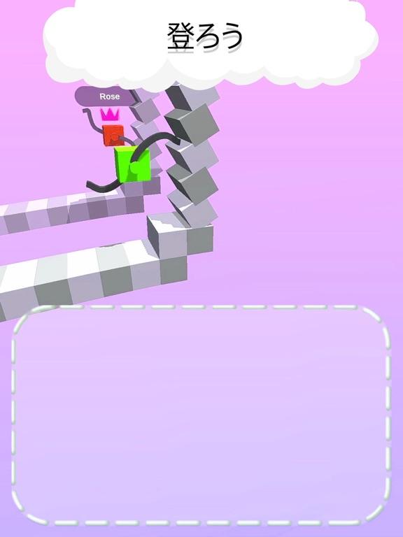 クライマーを描こう - Draw Climberのおすすめ画像3