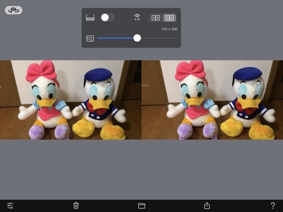 3D Shutter screenshot 10