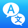 Translate Now - Translator
