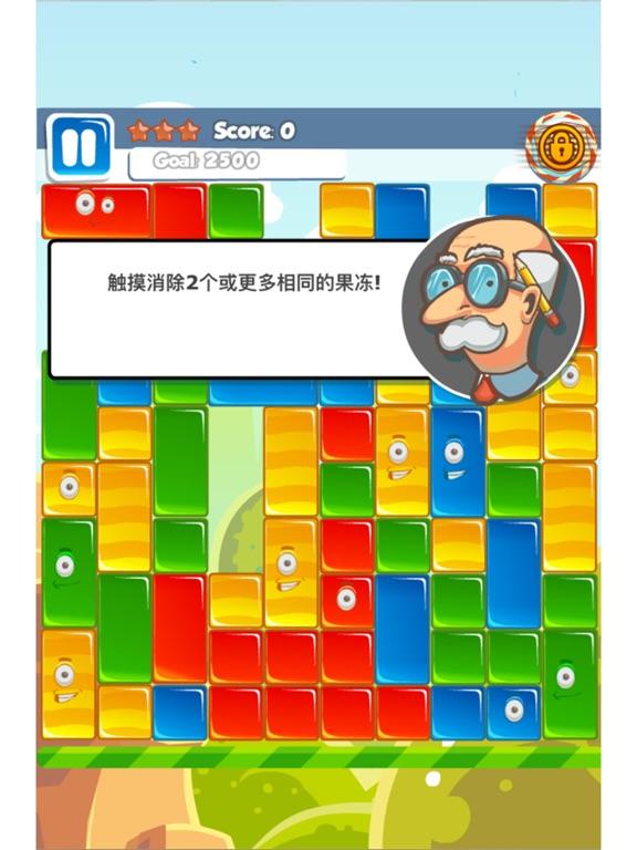 Jelly Quest-soda screenshot 7