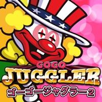 ゴーゴージャグラー2(GOGOジャグラー2)のアプリアイコン(大)