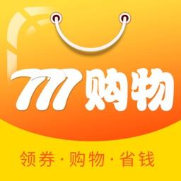 购物777-购物省钱的优惠券App
