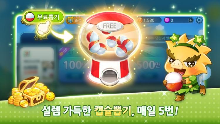 한게임 신맞고 : 대한민국 원조 고스톱 screenshot-5