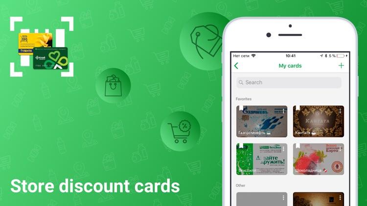 Rate&Goods - product reviews screenshot-6