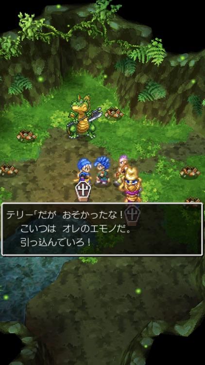 ドラゴンクエストVI 幻の大地 screenshot-5