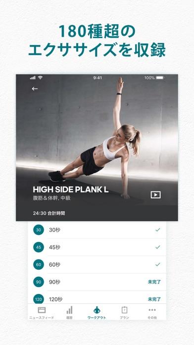adidas Training 筋トレワークアウト ScreenShot6